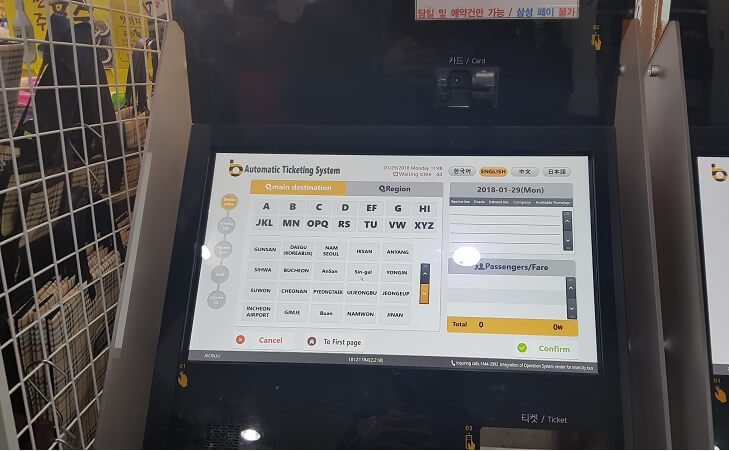 how to buy a coach ticket in korea one tech traveller cashbee seat