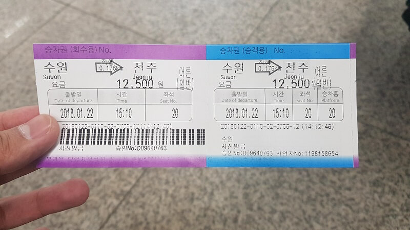 how to buy a coach ticket in korea one tech traveller ticket