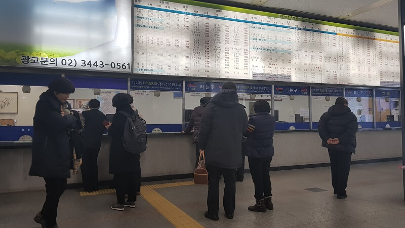 how to buy a coach ticket in korea ticket counter one tech traveller