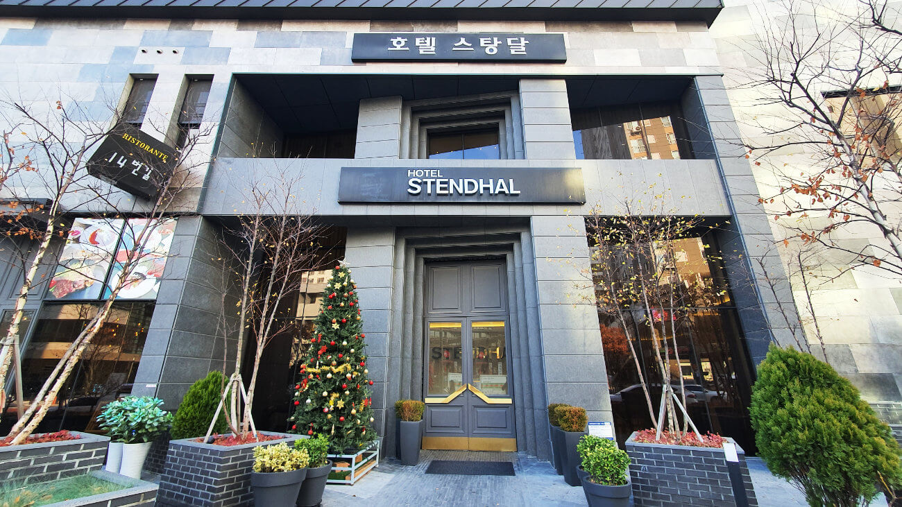 HOTEL STENDHALL DAEJEON REVIEW ONE TECH TRAVELLER HERO